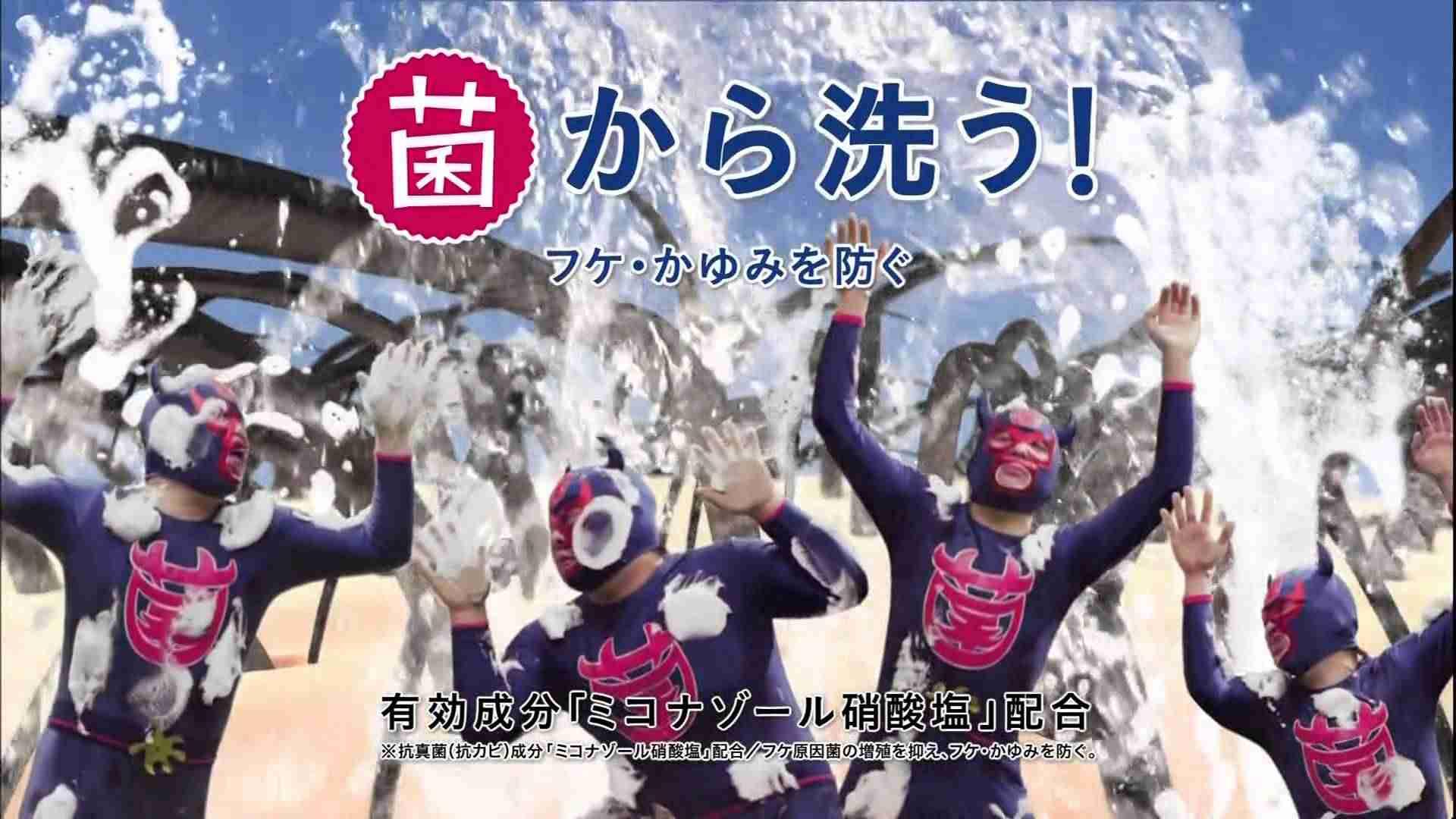 持田ヘルスケア コラージュフルフル スカルプシャンプー - YouTube