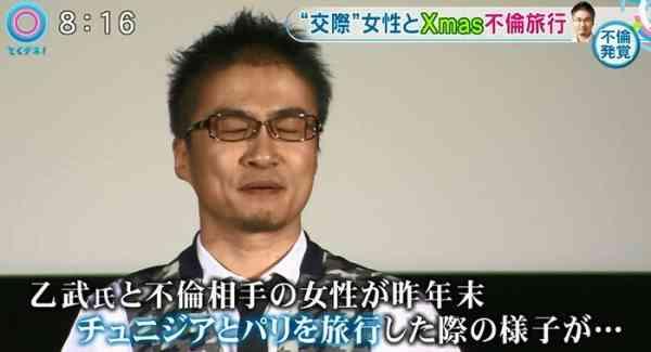 乙武洋匡氏 離婚は「したくなかった」が「子供を守るため」決断…現在は「会えてない」