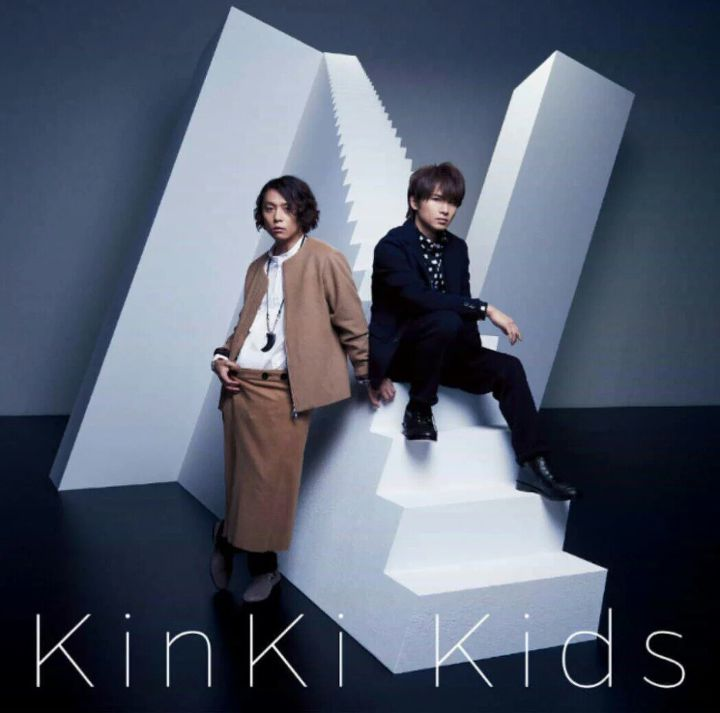 KinKi Kidsを語ろう☆part3
