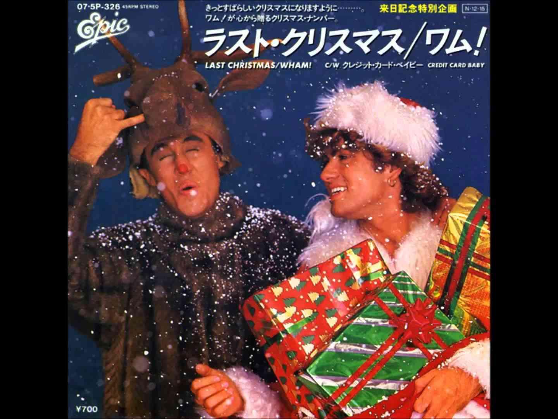 ラスト・クリスマス - ワム - YouTube