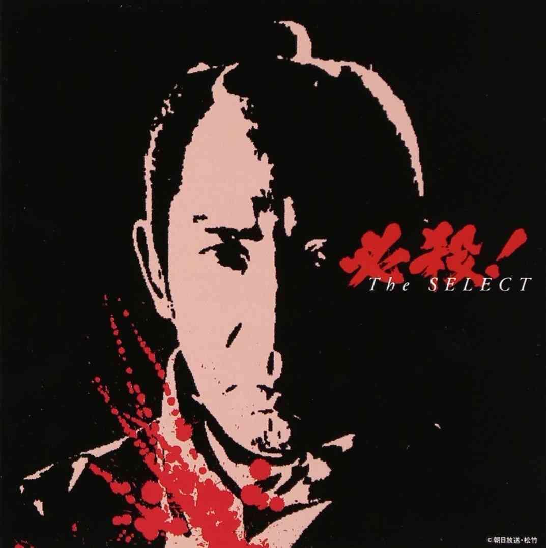 関ジャニ∞の大倉忠義、勇気づけてくれた大物俳優との思い出に目を潤ませる - ネタりか