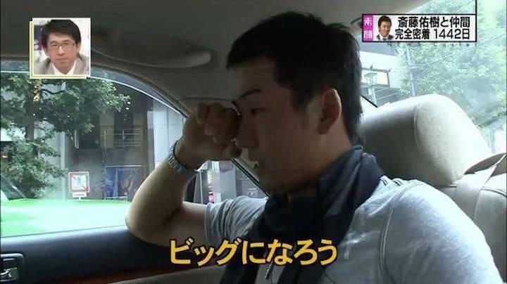 日ハム・斎藤佑樹「やばかった」人命救助の好救援!雪道で横転した車から男性救う
