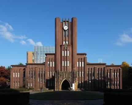 東京大学が女子学生に月3万円の家賃を補助する制度導入! | ギガボ!