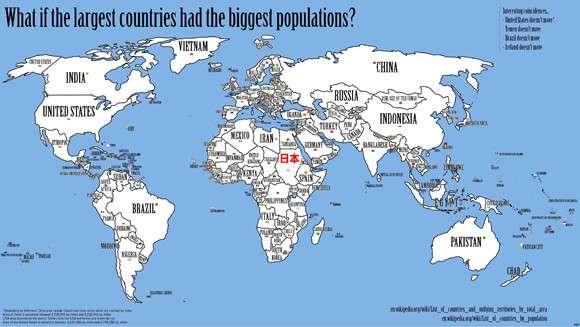 人口の数に比例して国土の大きさを置き換えるとどうなるのか?世界地図を人口で置き換えてみた : カラパイア