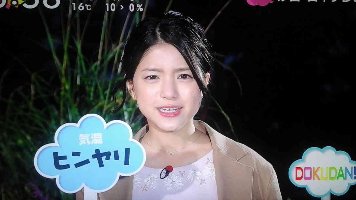 """川島海荷が出演、『ZIP!』の""""謎すぎる""""お天気コーナーが話題「斬新すぎる!」"""