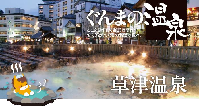 日本全国の温泉地をモチーフにキャラクター化 「温泉むすめ」を発表