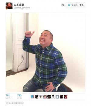 吉本興業の契約解除からおよそ10年…… 『極楽とんぼ』山本圭壱さんが『Twitter』開始 | ニコニコニュース