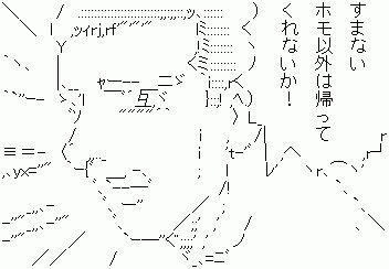 J2山形中村隼容疑者を児童ポルノ禁止法違反で逮捕