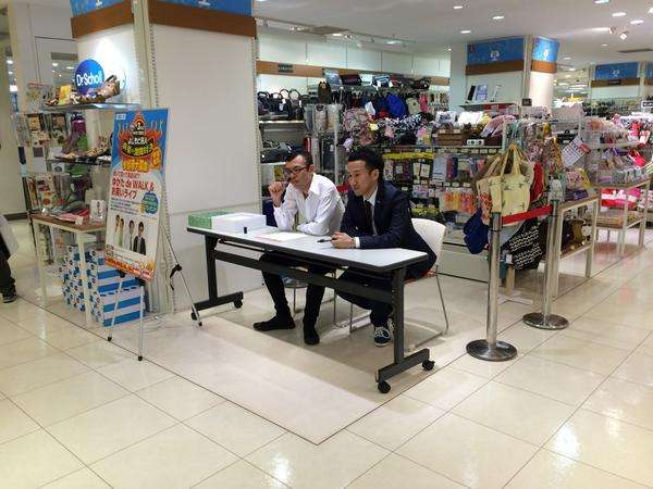 羽田圭介、人気作家の境界線はサイン会「売れっ子しかやってもらえない」