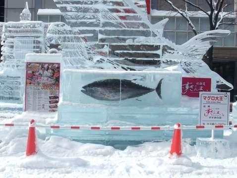 スペースワールド 魚5千匹氷漬け展示を中止 批判殺到で