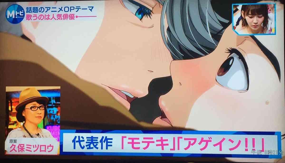 【BL?注意】Mステ、ディーン・フジオカの登場前に「ユーリ‼︎!」7話の衝撃シーンが流れる→茶の間が凍りつく