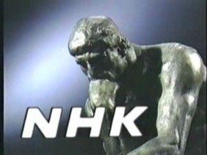 NHK 受信料の断り方 - NAVER まとめ