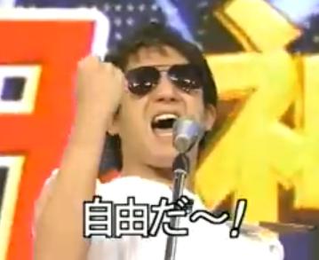 SMAP凍りついた?スマスマでカットされたサバンナ高橋茂雄のツッコミ