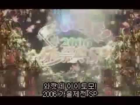 笑っていいとも!2006秋の祭典SP! - YouTube