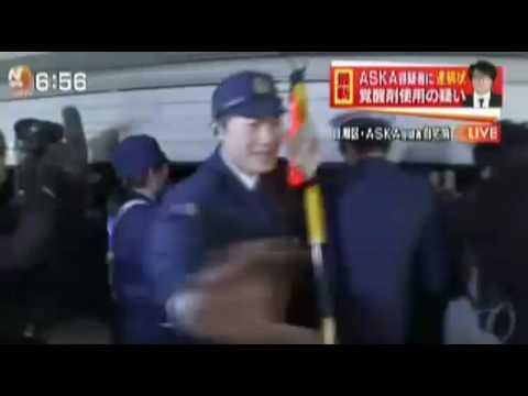 【器物破損】ASKA容疑者自宅前で報道するマスコミが酷いと話題に ベンツを破壊し近所迷惑 - YouTube