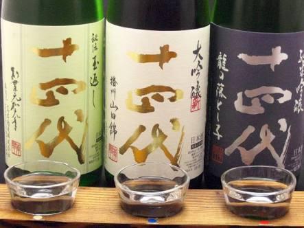日本酒党のガルちゃんへ