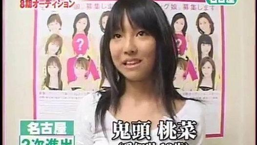 鬼頭桃菜(SKE48) in モーニング娘。Happy8期オーディション - Dailymotion動画