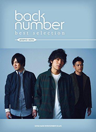 back number好きな人ー!!