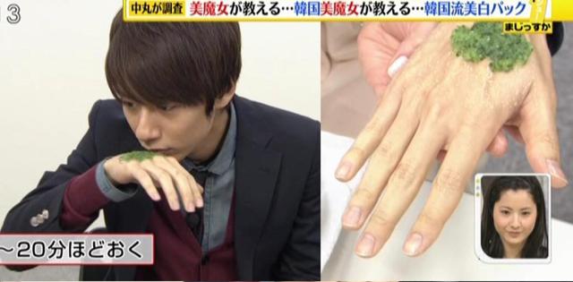 指が不恰好な人