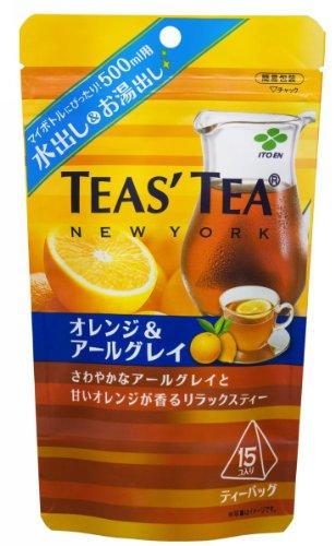「午後の紅茶」初のドリップティー誕生