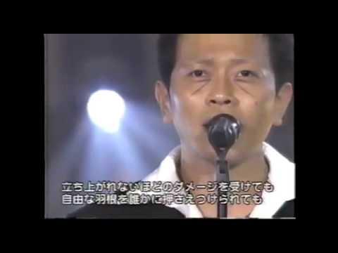 【ワンナイ】くず 全てが僕の力になる TV LIVE【FNS歌謡祭2004】 - YouTube