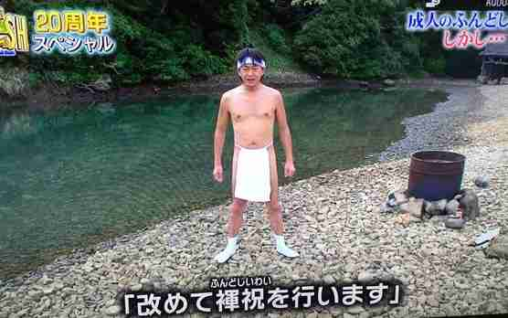 【TOKIO】アイドルだから意地でも老眼鏡をかけない城島茂と気にせず素直にかける山口達也w