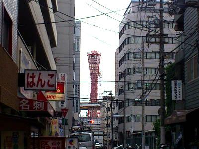 神戸観光オススメ