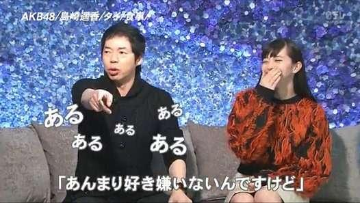 アナザースカイ 161118 - Dailymotion Video