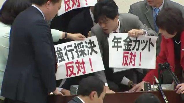 辛坊治郎氏 「年金制度改革法案」の採決で野党を批判「まともな議論をしろ!」