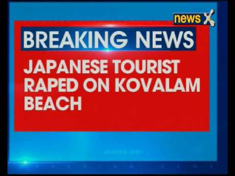 Japanese tourist allegedly raped in Kovalam in Kerala - YouTube