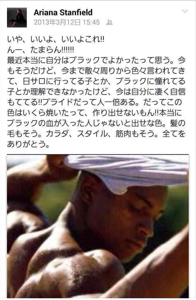 「(藤田のせいで)ハーフが全員バカだと思われている」ミス日本の宮本エリアナと藤田ニコルが対決