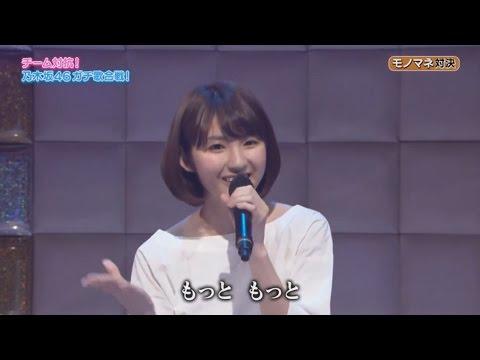 乃木坂46 井上小百合 恋愛サーキュレーション【花澤香菜】 - YouTube
