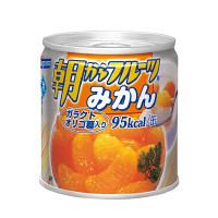 【微閲覧注意】倉敷で販売の缶詰にクモ混入か 製造のはごろもフーズ公表せず