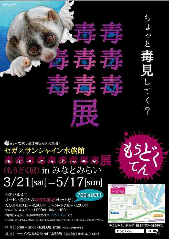 クンクンしてみる? 「激臭」も体験できるイベント「におい展」 名古屋PARCOで11月22日から