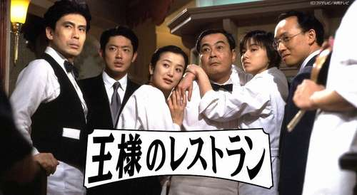 筒井道隆、7年ぶり連ドラ主演 - 共演の成海璃子に期待「昔から好きな女優」