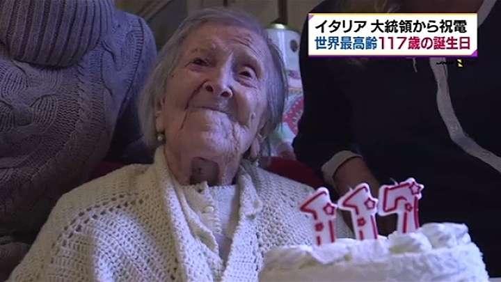 世界最高齢の女性、117歳の誕生日 News i - TBSの動画ニュースサイト