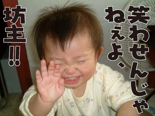 """三代目JSBが「Welcome to TOKYO」MVで見せた新たな姿 """"ニッポン""""を代表する楽曲となるか?"""