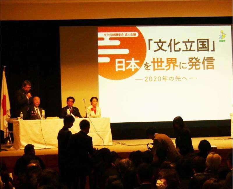 椎名林檎が自民党で講演 パッキャオらに続く著名人 - 社会 : 日刊スポーツ