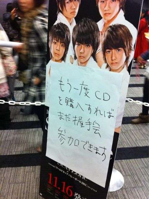 乃木坂46新曲が初ミリオン!AKB48以外で9年ぶり