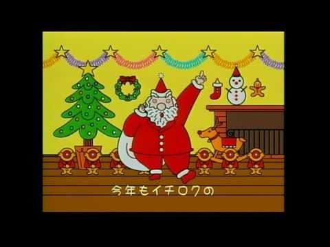 【ローカルCM】一六本舗 クリスマスケーキのCM[15秒ver.] - YouTube