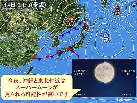 今夜 スーパームーンが見られる所は?(日直予報士) - 日本気象協会 tenki.jp