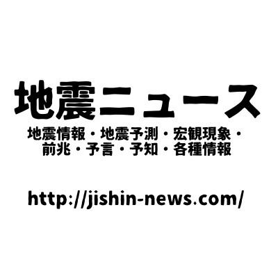 2016年10月08日夜、関東地方の北部広い範囲で「地鳴りのような音が聞こえる」花火大会との声も | 地震ニュース