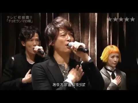 チョモランマの唄 / SMAP - YouTube