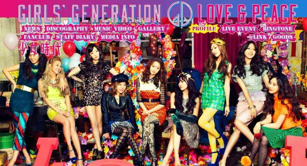 「解散後に成功するのは?」 韓国で少女時代のソロ成功率をランク付け - エキサイトニュース(1/2)