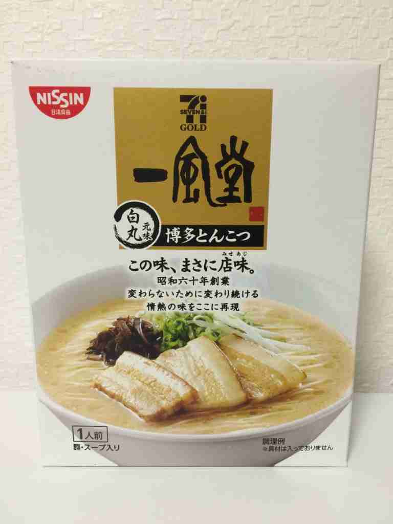 【食べてみた】セブンゴールド 一風堂 白丸元味 博多とんこつ 箱型 (日清&セブン) - JOYEMON