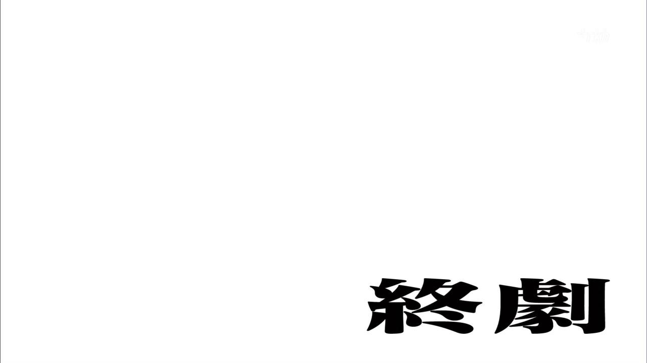 逃げ恥:新垣結衣主演ドラマ第4話視聴率13.0% 3週連続右肩上がりで自己最高