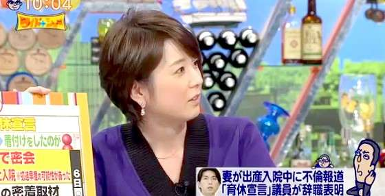 フジテレビ「秋元優里アナ」生田斗真の弟・生田竜聖アナと別居中