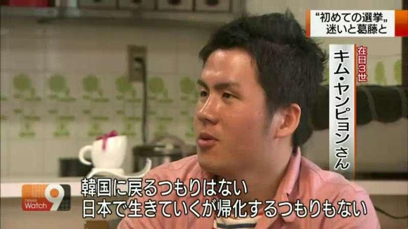 「純粋な日本人」って何? 「ハーフ」アイドル西田藍さんのブログに大反響