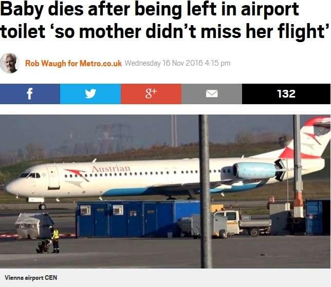 【海外発!Breaking News】「飛行機に乗り遅れたくなかった」 空港内のトイレで出産、赤ん坊を置き去りにした女を逮捕(オーストリア) | Techinsight|海外セレブ、国内エンタメのオンリーワンをお届けするニュースサイト