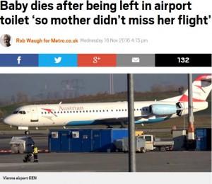 「飛行機に乗り遅れたくなかった」 空港内のトイレで出産、赤ん坊を置き去りにした女を逮捕(オーストリア)